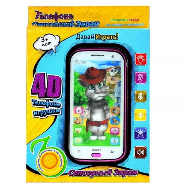 Интерактивный детский телефон Кот Том 4D