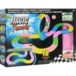 Magic Tracks (Мэджик Трек) 366 деталей + 2 машинки и мертвая петля