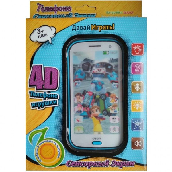 Интерактивный детский телефон Робот Трансформер 4D
