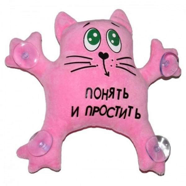 Кот Саймон на присосках понять простить розовый