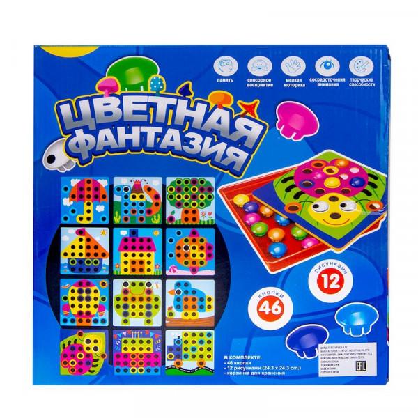 Мозаика для малышей Цветная фантазия