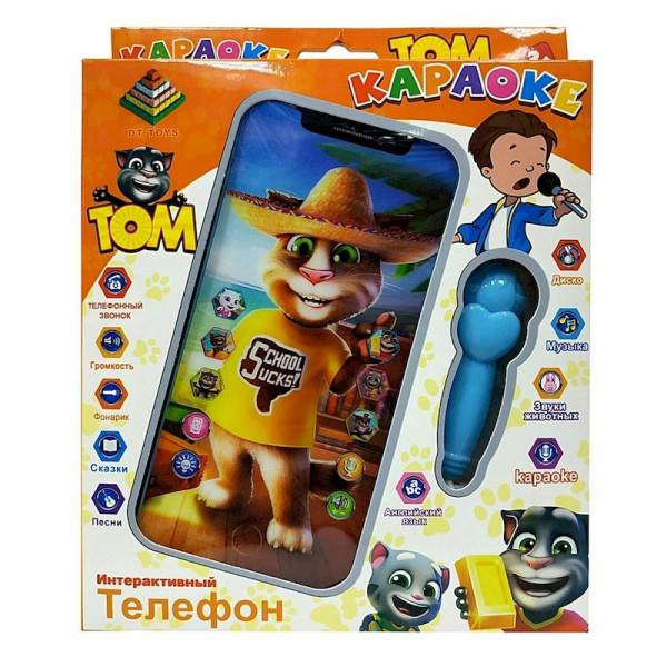 Интерактивный детский телефон Том Караоке