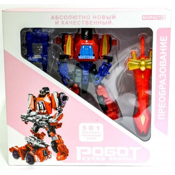 Большой робот Супер воины красный/синий