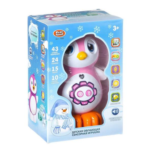 Play Smart Развивающая игрушка Умный пингвинёнок Умняга 7498