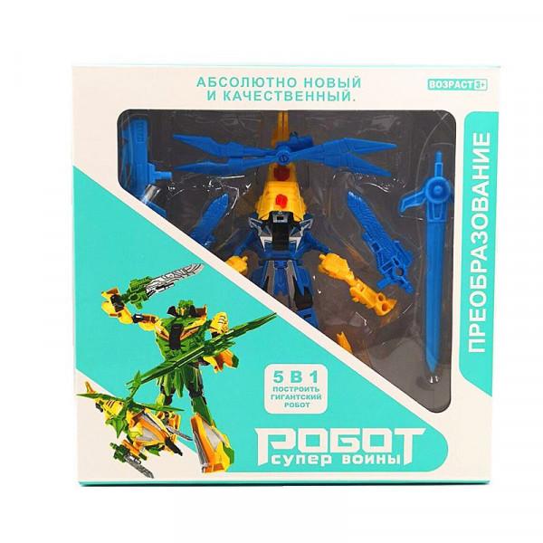 Большой робот Супер воины жёлтый/голубой