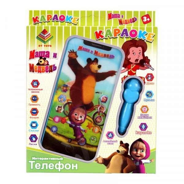 Интерактивный детский телефон Маша и Медведь Караоке