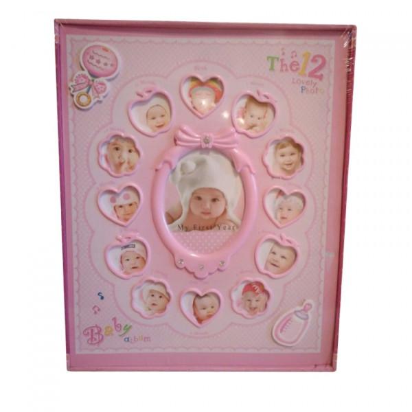 Большой розовый Детский фотоальбом Мой первый год