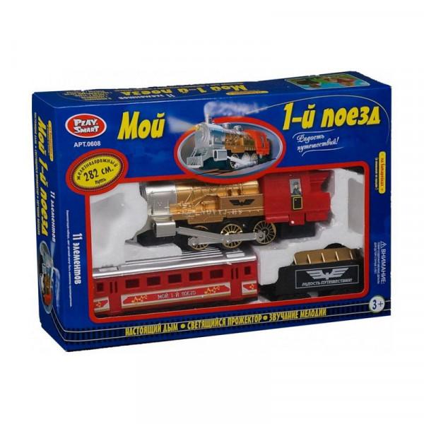 Детская железная дорога Мой первый поезд Play Smart 0608 11 деталей
