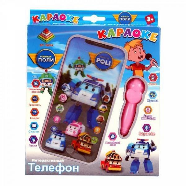 Интерактивный детский телефон Поли Караоке