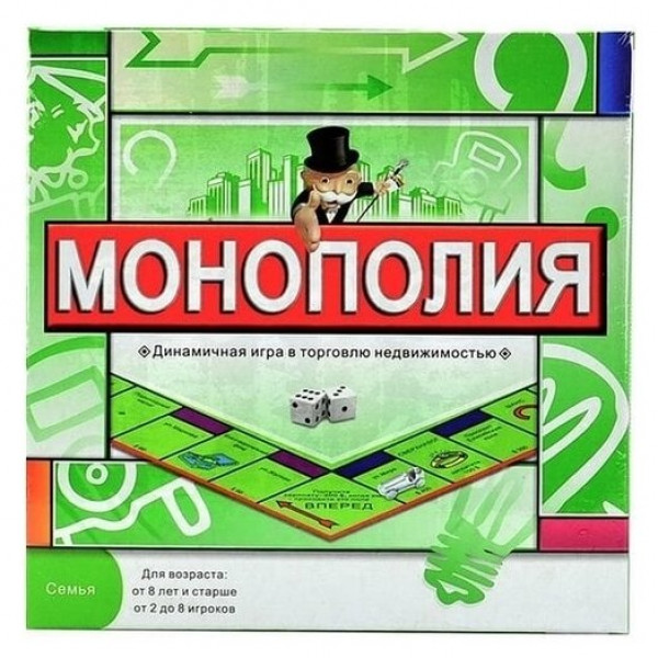 Настольная игра Монополия (MONOPOLY). Классическая