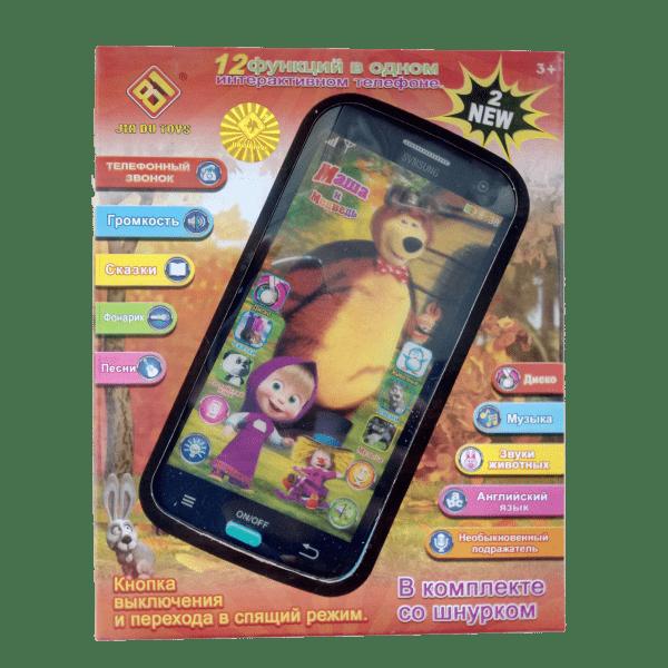 Интерактивный детский телефон Маша и Медведь