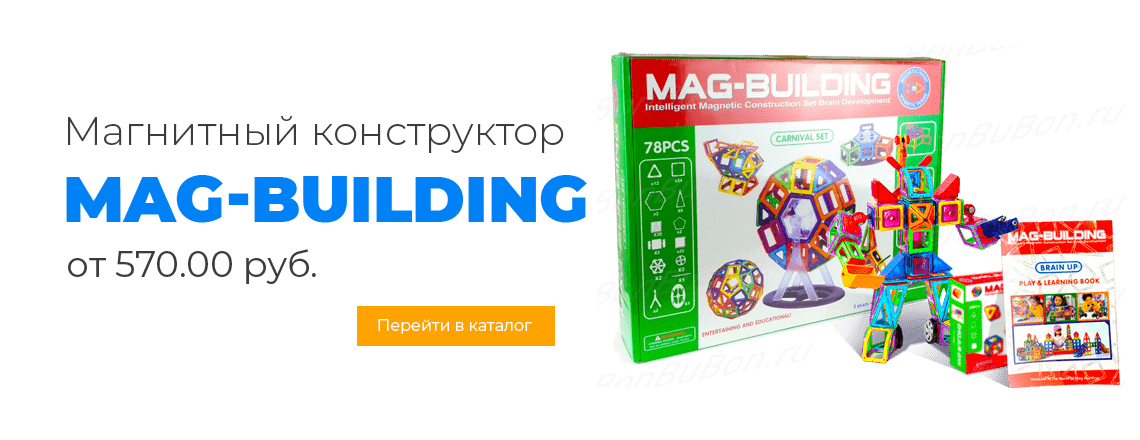 Mag-building